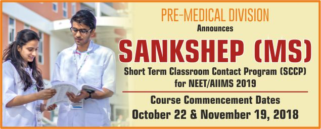 SANKSHEP(MS) Short Term Clasroom Contact Program(SCCP)