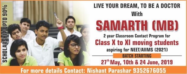 SAMARTH-MB 2 yr Program for Class X and XI moving student